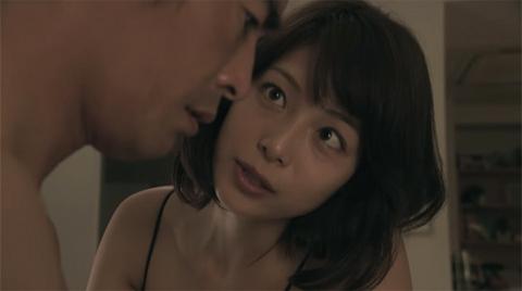愛人役 相武紗季「幸平君も覚悟を決めて・・・」