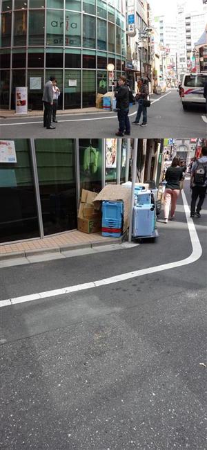 前田健が倒れいてた新宿三丁目の現場。路上には嘔吐した痕跡が残っている