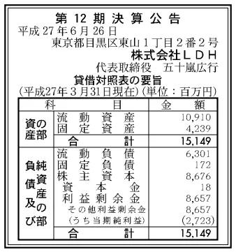t20160616-4