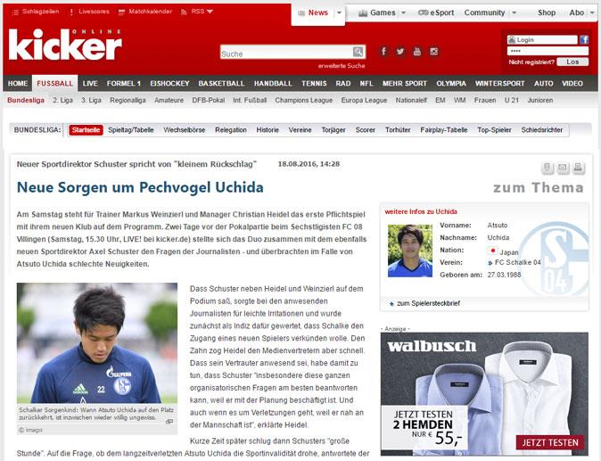 ドイツ紙kicker「内田、現役引退の危機」と報道